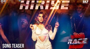 Hiriye Song by Kumaar