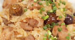 Chuka Okowa (Chinese-style Mixed Rice with Pork and Chestnuts Recipe)   Cooking with Dog
