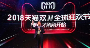 Alibaba Rings Up $30.8 Billion on Singles Day 2018