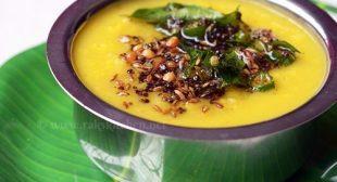 South Indian paruppu recipe