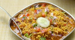 Masala puri chaat recipe, street food style masala puri