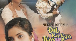 Khata To Jab Ho Song – Dil Ka Kya Kasoor