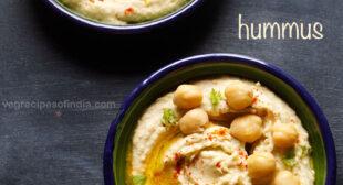 Easy Hummus Recipe (With Sesame Seeds)