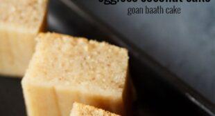 Rava Cake | Suji ka Cake